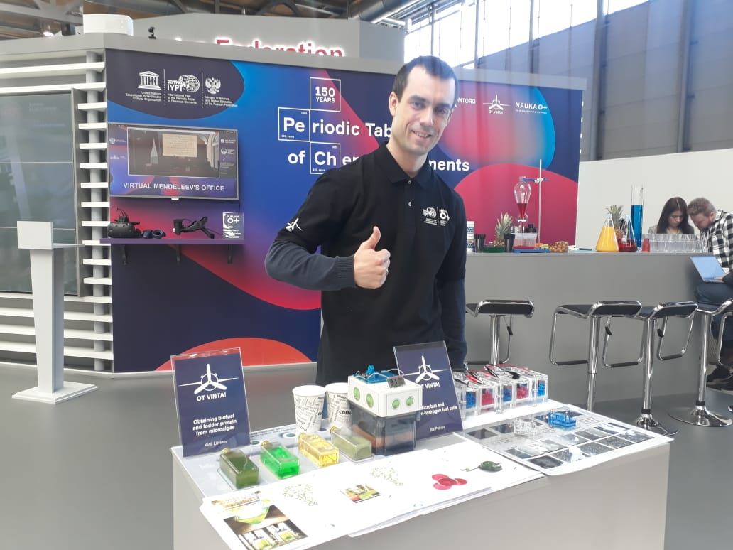 На выставке Hannover messe 2019 Россию представят молодежные проекты в области индустрии 4.0.
